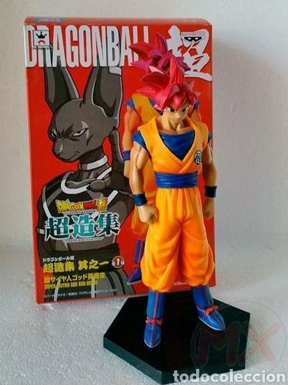 DRAGON BALL SUPER SON GOKU SUPER SAIYAN GOD (Juguetes - Figuras de Acción - Manga y Anime)