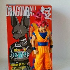 Figuras y Muñecos Manga: DRAGON BALL SUPER SON GOKU SUPER SAIYAN GOD. Lote 253587130