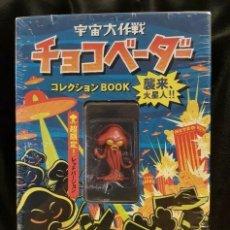 Figuras y Muñecos Manga: CHOCOVADER PULPO ROJO TIPO ALIEN MARCIANO LIMITADO FIGURA TERCERA TEMPORADA MONSTRUO OVNI. Lote 264106095
