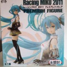 Figuras y Muñecos Manga: HATSUNE MIKU RACING MIKU 2011 PREMIUM FIGURA SEGA GOODSMILE RACING. Lote 265201909