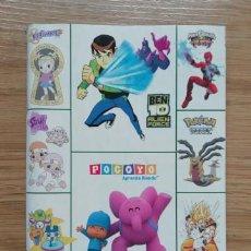 Figuras y Muñecos Manga: CATALOGO BANDAI 2009 NUEVO. Lote 269698143