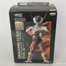 Figuras y Muñecos Manga: FIGURA DE DRAGON BALL Z HQDX (FREEZA 2ND FORM). Lote 289648758