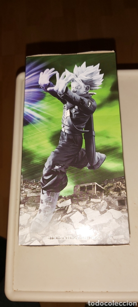 Figuras y Muñecos Manga: figura trunks ichigeki dragon ball banpresto - Foto 2 - 289709363