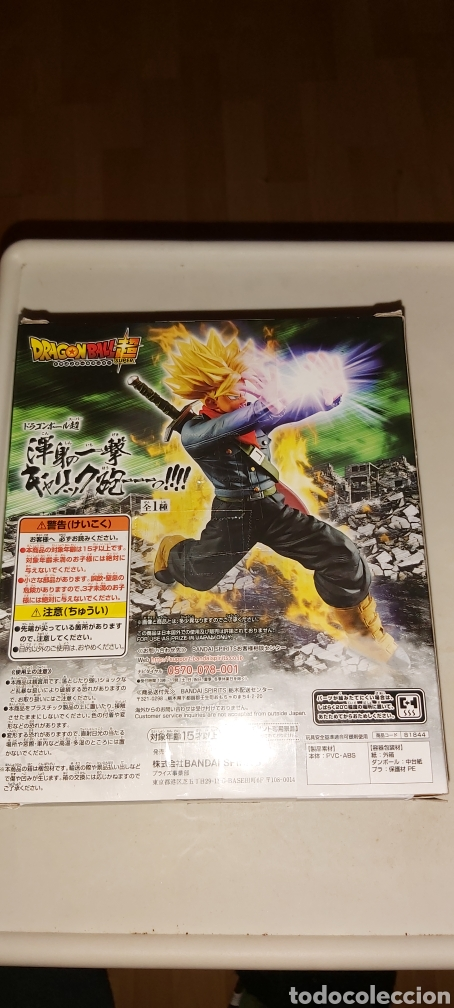 Figuras y Muñecos Manga: figura trunks ichigeki dragon ball banpresto - Foto 3 - 289709363
