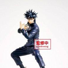 Figuras y Muñecos Manga: JUJUTSU KAISEN FUSHIGURO MEGUMI 20CM. Lote 295910048