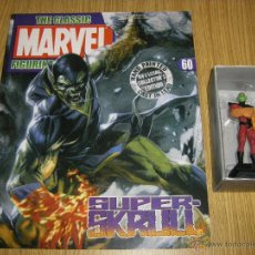 Figuras y Muñecos Marvel: FIGURA PLOMO EAGLEMOSS 60 - MARVEL - SUPER SKRULL - CON REVISTA - CON CAJA. Lote 53285203