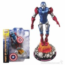 Figuras y Muñecos Marvel: WHAT IF? CAPTAIN AMERICA - FIGURE ACTION MARVEL. Lote 57254393