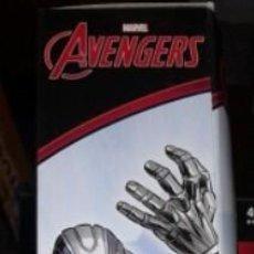 Figuras y Muñecos Marvel: ULTRON AVENGERS MARVEL 30 CM. Lote 85280136