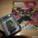 Figuras y Muñecos Marvel: FIGURA DE PLOMO - MYSTERIO - FIGURAS MARVEL DE COLECCIÓN - EN SÚ CAJA SIN ABRIR - CON FASCICULO. Lote 160400224