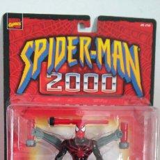Figurines et Jouets Marvel: SPIDERMAN 2000 AIR STRIKE (13 CM) ALAS MÓVILES.SPIDER-MAN MARVEL FAMOSA.NUEVO.. Lote 253013025
