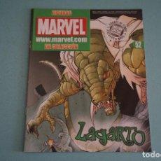 Figuras y Muñecos Marvel: FASCÍCULO DE SUPERHEROES EL LAGARTO Nº 52 DE FIGURAS DE PLOMO DE MARVEL DE ALTAYA LOTE 14. Lote 119357559
