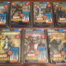 Figuras y Muñecos Marvel: MARVEL LEGENDS SERIE CENTINELA COMPLETA. VENGADORES. X MEN. SPIDERMAN. HASBRO.. Lote 141499665