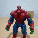 Figuras y Muñecos Marvel: SPIDER HULK SERIE AMAZING MARVEL TOY BIZ 2006.. Lote 161182677