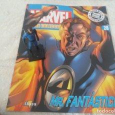Figuras y Muñecos Marvel: MARVEL SUPER HEROES FIGURA PLOMO MR FANTÁSTICO CON FASCÍCULO N 28 ALTAYA. Lote 168302080