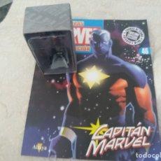 Figuras y Muñecos Marvel: MARVEL SUPER HEROES FIGURA PLOMO CAPITAN MARVEL BLISTER CON FASCÍCULO N 46 ALTAYA. Lote 168303492