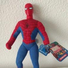 Figuras y Muñecos Marvel: SPIDERMAN PELUCHE ARTUCULADO FIGURA VENGADORES HULK THOR CAPITAN AMERICA IRON MAN MARVEL. Lote 174642453
