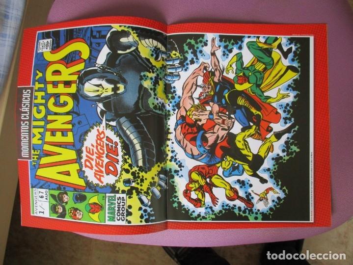 Figuras y Muñecos Marvel: FIGURAS DE PLOMO MARVEL DE COLECCION ULTRÓN , ALTAYA CON CAJA Y CON REVISTA - Foto 3 - 180136503