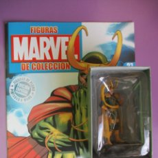 Figuras y Muñecos Marvel: FIGURAS DE PLOMO MARVEL DE COLECCIÓN LOKI , ALTAYA CON CAJA Y CON REVISTA. Lote 180137096