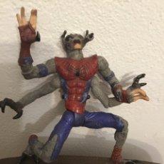 Figuras y Muñecos Marvel: FIGURA SPIDERMAN ARAÑA. Lote 182211475