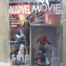 Figuras y Muñecos Marvel: COLECCIÓN FIGURAS MARVEL . IRON SPIDEMAN. Lote 198954481