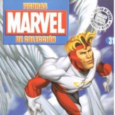 Figuras y Muñecos Marvel: LOTE DE 108 FASCICULOS DE LA COLECCION DE FIGURAS DE PLOMO MARVEL DE EAGLEMOSS DE ALTAYA. Lote 204593155