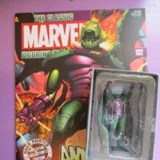 Figuras y Muñecos Marvel: FIGURA DE PLOMO MARVEL ANNIHILUS Nº 132 , CON CAJA Y REVISTA. Lote 210522980