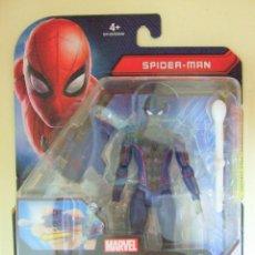 Figuras y Muñecos Marvel: FIGURA MARVEL´S SPIDER-MAN LAUNCHER - FAR FROM HOME LEJOS DE CASA HASBRO CONCEPT SERIES SPIDERMAN. Lote 218253852