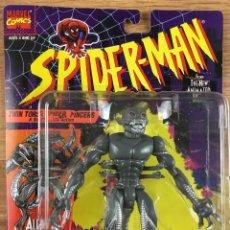 Figuras y Muñecos Marvel: SPIDERMAN - SPIDER-MAN - ALIEN SPIDER SLAYER - FIGURA DE ACCIÓN TOY BIZ NEW YORK 1994. Lote 222161606