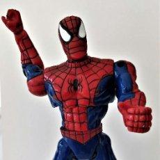 Figuras y Muñecos Marvel: MUÑECO ARTICULADO. Lote 223160402