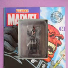 Figuras y Muñecos Marvel: FIGURA DE PLOMO MARVEL CRANEO ROJO Nº 34, CON CAJA Y REVISTA , ALTAYA. Lote 227669745