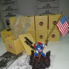 Figuras y Muñecos Marvel: MARVEL MISTERY FIGURE FACTORY. CAPITAN AMERICA SOLO FIGURA, CAJON E INSTRUCCIONES DE MONTAJE. FAMOSA. Lote 236844860