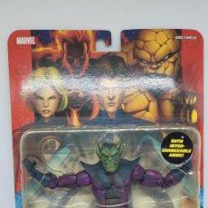 Figuras y Muñecos Marvel: MARVEL LEGENDS SUPER SKRULL. FANTASTIC FOUR CLASSICS.. Lote 242768950