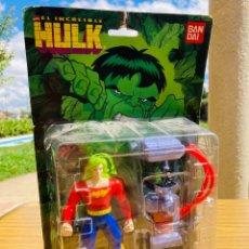 Figuras y Muñecos Marvel: DOC SAMSON, MARCEL COMICS, EL INCREÍBLE HULK, BANDAI 1997.. Lote 273467943