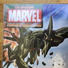 Figuras y Muñecos Marvel: MARVEL SAURON FIGURA ESPECIAL EAGLEMOSS. Lote 295950823