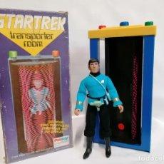 Figuras y Muñecos Mego: MEGO - STAR TREK - AÑOS 70S - PALITOY - THE TRANSPORTER ROOM. Lote 204728723