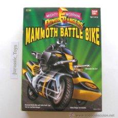 Figuras y Muñecos Power Rangers: 1993 VINTAGE (BANDAI) POWER RANGERS: MAMMOTH BATTLE BIKE RANGER / NUEVO EN CAJA - DE ALMACÉN. Lote 27626139