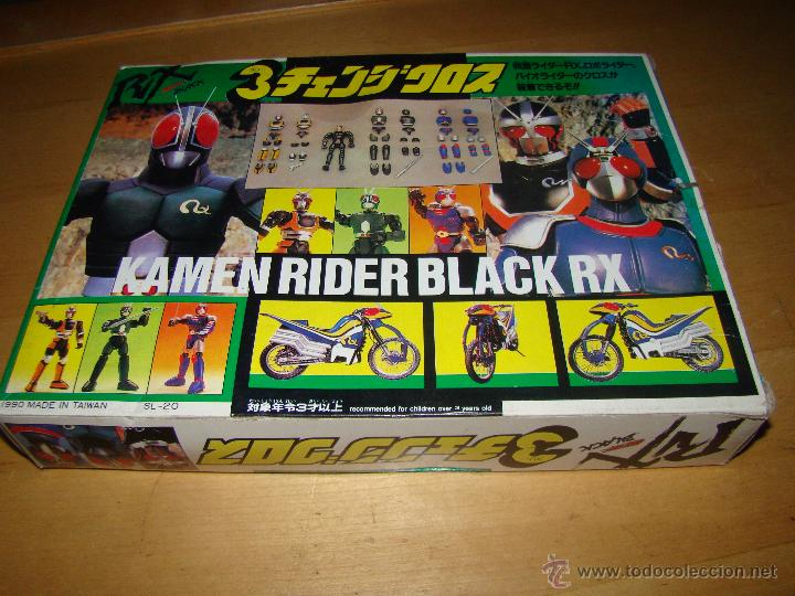 Vintage KAMEN RIDER BLACK RX - 1990