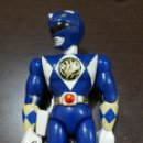 Figuras y Muñecos Power Rangers: POWER RANGER 20CM. Lote 55063473