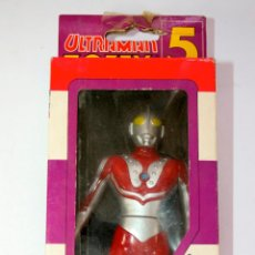 Figuras y Muñecos Power Rangers: ULTRAMAN ZOFFY 5 BANDAI ESPAÑA FIGURE BOXED NEW. Lote 66532986