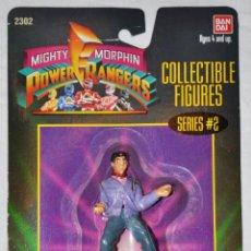 Figuras y Muñecos Power Rangers: FIGURA POWER RANGERS MIGHTY MORPHIN. SERIE 2 EVIL SPACE ALIENS. SKULL. 2302. BANDAI. AÑO 1994. NUEVO. Lote 53895638