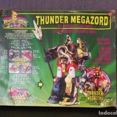 Figuras y Muñecos Power Rangers: THUNDER MEGAZORD RED DRAGON BANDAI. Lote 94498198