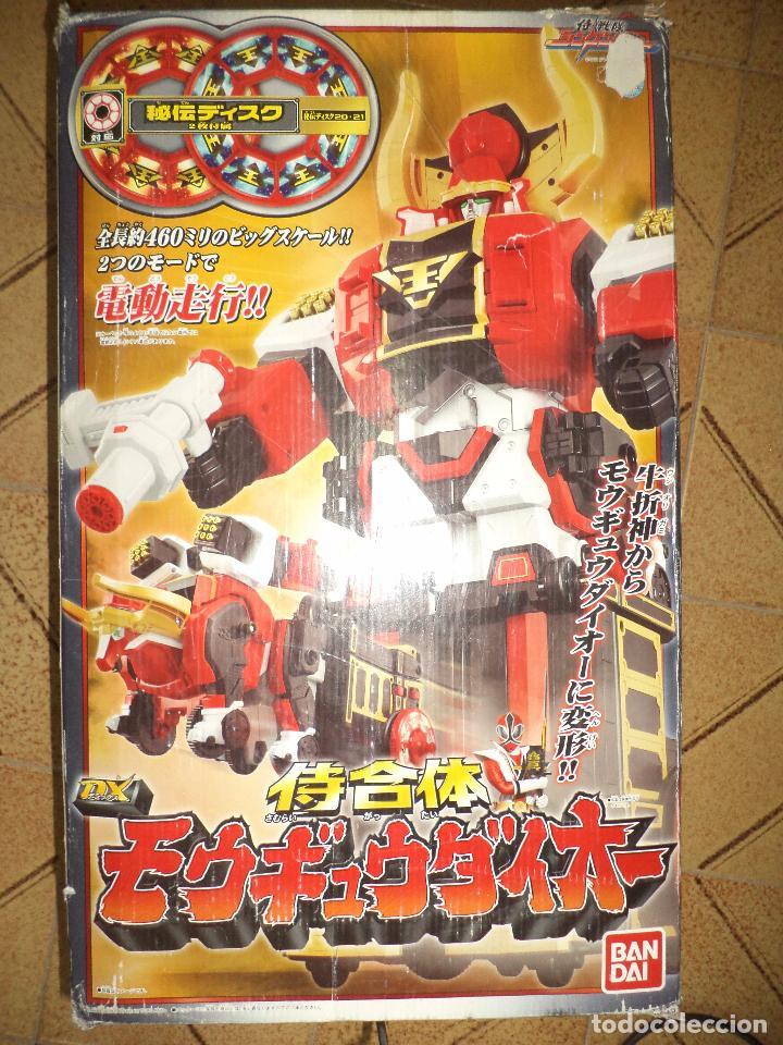 Figuras y Muñecos Power Rangers: Bull Megazord.Power Rangers Samurai.2009 Thailand.47 cm. de alto.Bandai.Transformer. - Foto 2 - 96541275