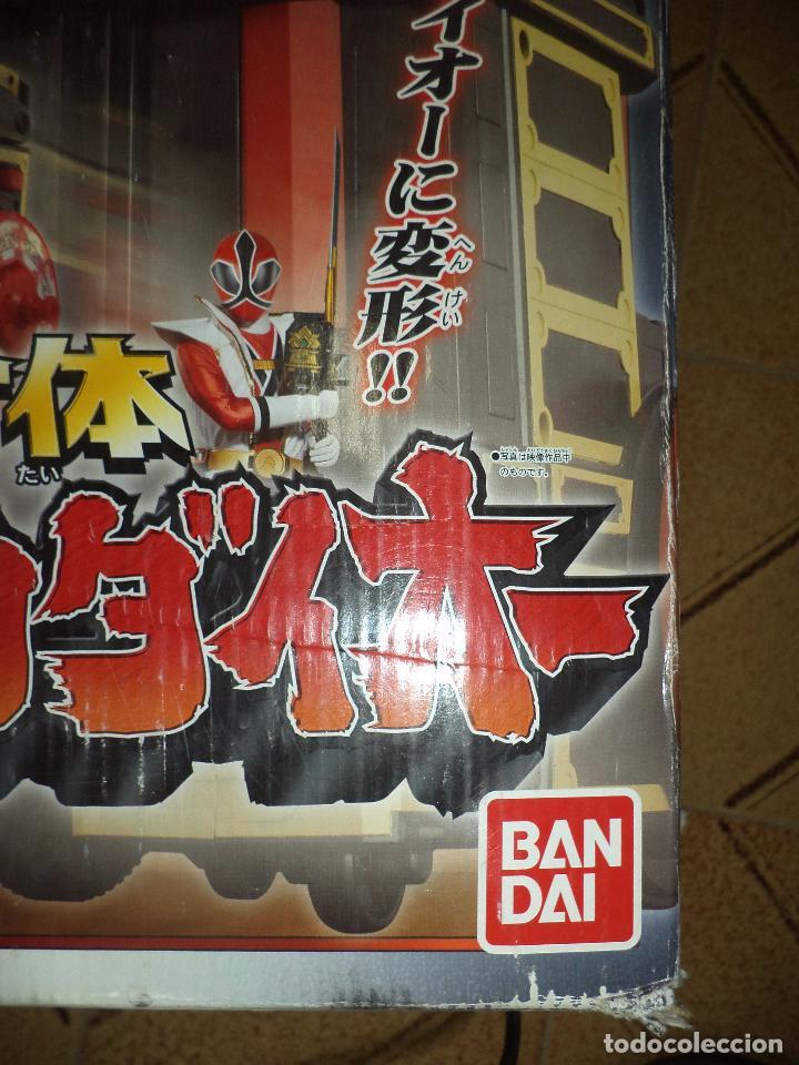 Figuras y Muñecos Power Rangers: Bull Megazord.Power Rangers Samurai.2009 Thailand.47 cm. de alto.Bandai.Transformer. - Foto 9 - 96541275