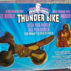 Figuras y Muñecos Power Rangers: THUNDER BIKE POWER RANGERS A ESTRENAR. Lote 173395043
