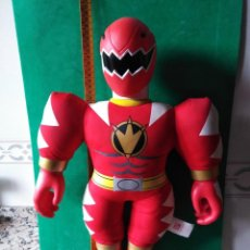 Figuras y Muñecos Power Rangers: MUÑECO GIGANTE POWER RANGERS . Lote 187548238