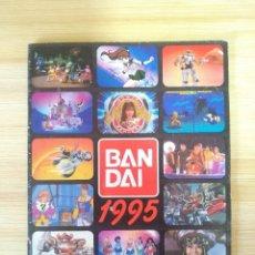 Figurines et Jouets Power Rangers: CATÁLOGO BANDAI 1995 - POWER RANGERS - SAILOR MOON - MOTO RATONES DE MARTE. Lote 213071787
