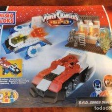Figuras y Muñecos Power Rangers: JUEGO DE CONSTRUCCION MEGA BLOKS 5745 POWER RANGERS SPD COMPLETO. Lote 222805418