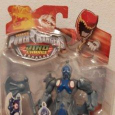 Figuras y Muñecos Power Rangers: FIGURA MUÑECO POWER RANGERS VILLANO DINO CHARGE WRENCH SABAN BANDAI. Lote 237562700