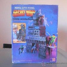 Figuras y Muñecos Secret Wars: SECRET WARS. CAJA TORRE ACORAZADA. MARVEL SUPER HEROES MATTEL + REGALO. 1984.. Lote 33778926