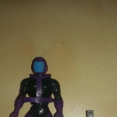 Figuras y Muñecos Secret Wars: FIGURA SECRET WARS KANG DE LOS AÑOS 80. Lote 62588856